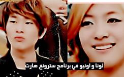 tumblr_nn9pm6a5yo1qckemfo10_250
