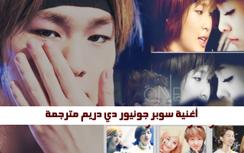 tumblr_nn9s2xlurl1qckemfo10_250