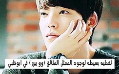 tumblr_nn9sugesre1qckemfo6_250