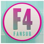 f4fansub1-copy