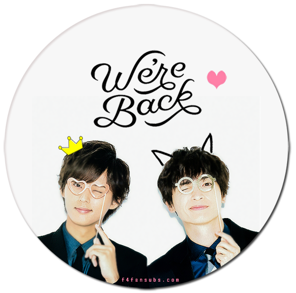 we-are-back